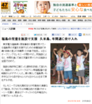 kyodo.png